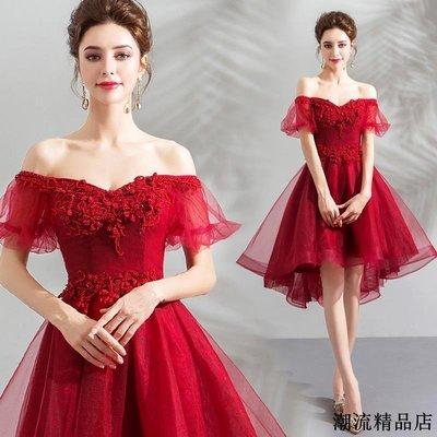 優雅品味 紅色前短后長款新娘婚紗禮服結婚敬酒服
