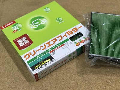 【特價】馬自達專區 日本製 DENSO 電綜 冷氣濾網 3080 高過濾 PM2.5 除臭防黴 綠色安定版 CX5 M3