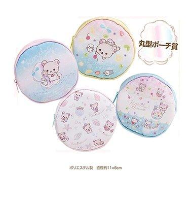 ☆Juicy☆日本雜誌附錄 Rilakkuma 拉拉熊 懶懶熊 輕鬆小熊 熊哥 化妝包 收納袋 小物包 筆袋 3156