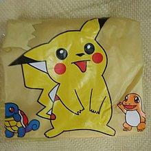 (6-7 歲) 幼童有袖膠雨衣(黃色)