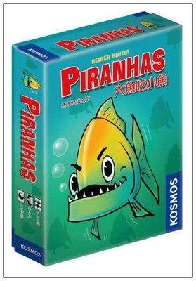 *賢媽優兒園*信誼--大魚吃小魚【KOSMOS德國知名桌遊】和誼創新KOSMOS 遊戲牌卡-PIRANHAS大魚吃小魚