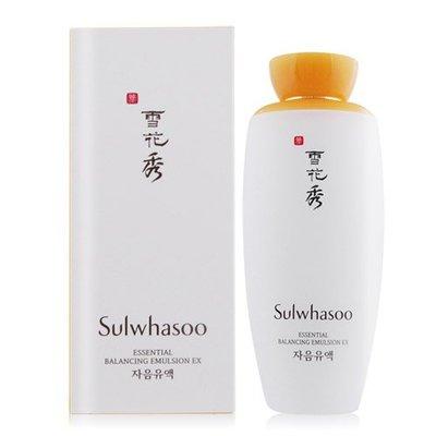 Sulwhasoo 雪花秀 滋陰乳 EX(125ml)(百貨公司貨)