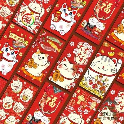 【蘑菇小隊】豬年高檔紅包2019利是封新年可愛卡通壓歲招財貓硬紙-MG2599