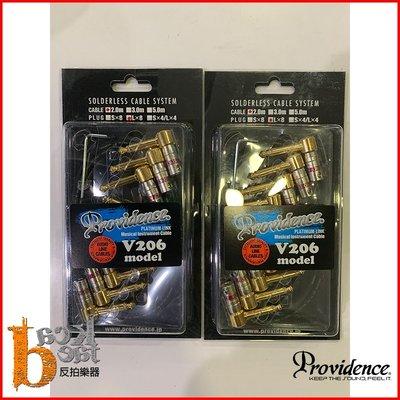 [反拍樂器] Providence V206 W / L x 8 set 2M 樂器導線 短導線 免焊接 免運費
