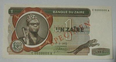 『紫雲軒』(各國外幣) UNC 薩伊1972年1紮 紙幣 (樣鈔,保真) UN Zaïres  Specimen Hhwb1306