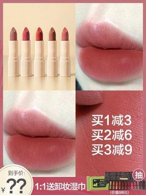 Candy家菲律賓sunniesface口紅唇膏143啞光裸色平價學生小眾vacay nudist