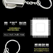鄧麗君 經典甜歌皇后MV 無損音質汽車載音樂U盤歌曲 USB