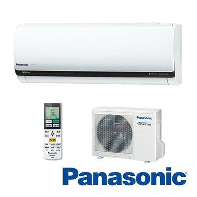 ☎立光空調【含標準安裝】Panasonic國際牌變頻冷專 分離式冷氣 CS-K40BA2/CU-K40BCA2