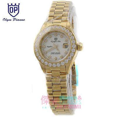 【JAYMIMI傑米】奧林比亞 OP 愛其華 全新原廠公司貨 施華洛水鑽 瑞士機芯奢華極致晶鑽手腕錶 金色 對錶款 女款