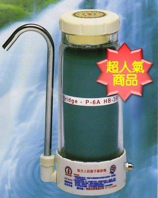[龍揚購物]貴夫人RF900甘露鈣離子礦泉機 淨水器 / 淨水機 / 過濾器