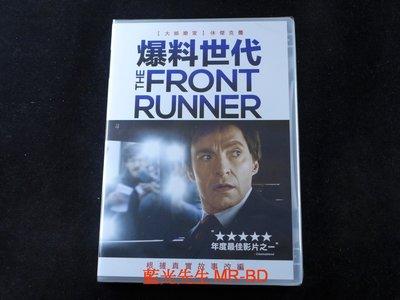 [DVD] - 爆料世代 The Front Runner ( 得利公司貨 )