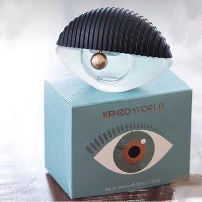 Kenzo World EDP惡魔之眼/大眼睛女士香水