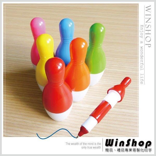 【贈品禮品】A1459 保齡球瓶造型筆/伸縮保齡球筆多色保齡球圓珠筆保齡球伸縮筆廣告筆