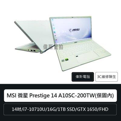 ☆偉斯科技☆MSI 微星 Prestige 14 A10SC-200TW(保固內)含木盒及配件14吋i7/16G/1TB