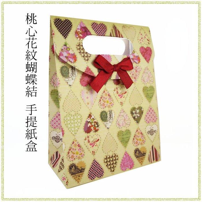 *美公主城堡*桃心花紋蝴蝶結手提禮品袋 (小) 包裝用品 禮品盒 禮盒袋 手提盒 餅乾盒 包裝盒 包裝袋
