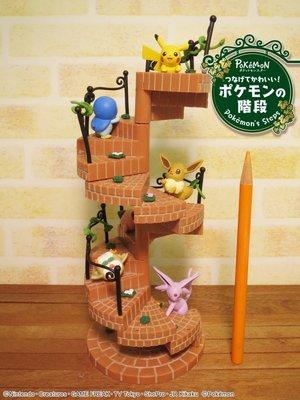 (預購)玩瞎拚#日本空運代購 精靈寶可夢系列 旋轉階梯盒玩 6入一組價
