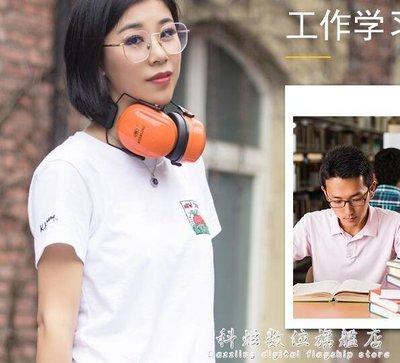 隔音耳罩 工作專業靜音 睡眠用側睡學生防噪音隔音耳機工業機械