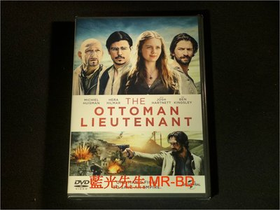[DVD] - 奧圖曼中尉 The Ottoman Lieutenant