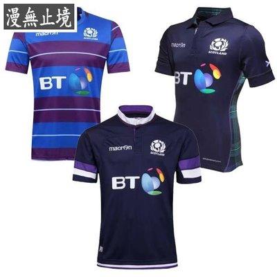 漫無止境 wwej 蘇格蘭橄欖球服16-17蘇格蘭英式橄欖球衣Scotland Rugby Jerse