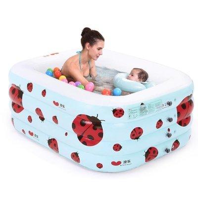 現貨/澳樂嬰兒游泳池寶寶家用保溫加厚新生兒游泳桶兒童充氣洗澡盆浴盆124SP5RL/ 最低促銷價