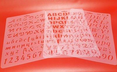 【五旬藝博士】可水洗 兒童塑料圖片 (A4大小/字母/透明版) 繪畫板 縷空畫板 型板 填色板 顏色隨機出貨 3張一套不