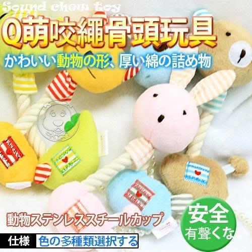 【🐱🐶培菓寵物48H出貨🐰🐹】Petstyle》寵物磨牙潔齒咬繩結玩具20cm 特價99元