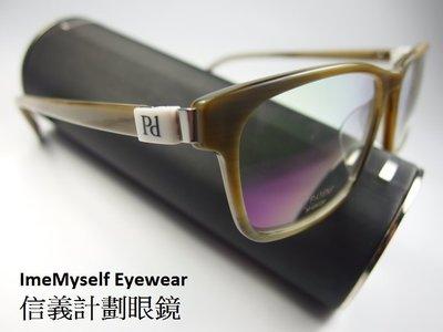 【信義計劃眼鏡】ImeMyself Eyewear PARDO PD6015 PD6016 方膠框 超輕 亞洲版高鼻墊