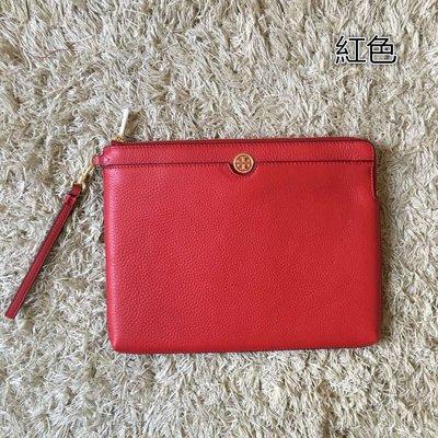 薇薇代購 美國正品 Tory Burch TB 165 摔紋皮 真皮手拿包 可放iPad 三色可選紅色