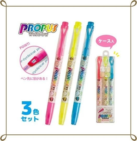 Dr.Grip  角落公仔 658614 日本製 螢光筆 3入裝.粗/細2用 通販 奶爸商城