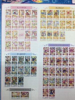偶像學園 (10/19上市)第四季第三彈71張大全套(包含簽名卡)當天出貨