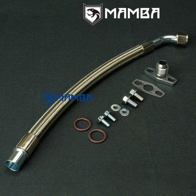 VOLVO 940 SE 2.3T PTFE  turbo oil return drain hose line kit