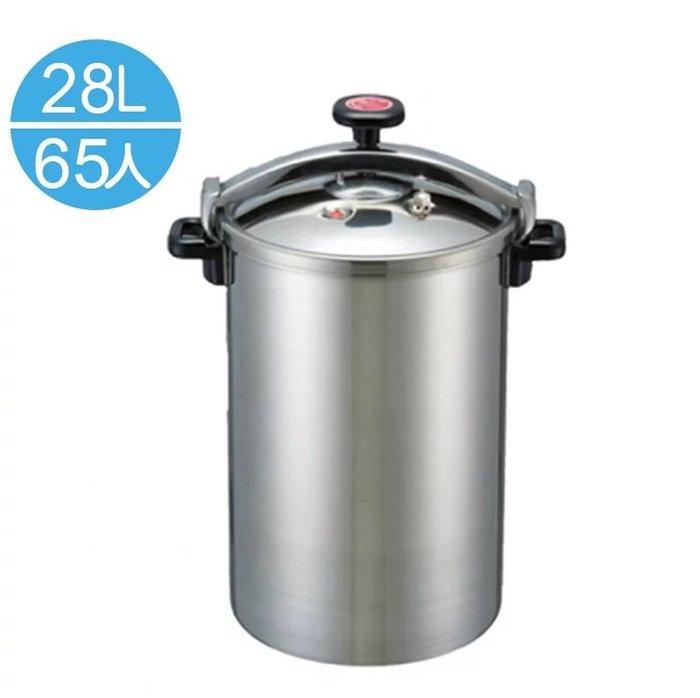 [免運費] 南亞牌 NANYA 65人份不鏽鋼高速鍋 壓力鍋 快速鍋 萬用鍋 CA-65S