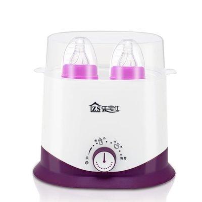 暖奶器自動恒溫多功能嬰兒雙瓶寶寶母乳加熱保溫奶器消毒器二合一
