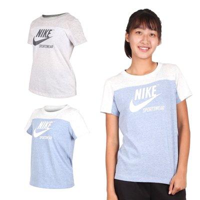NIKE 女短袖T恤(慢跑 路跑【03313020】≡排汗專家≡
