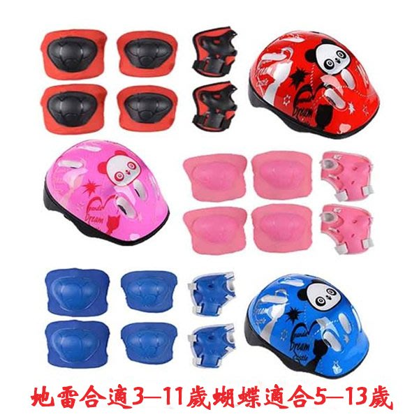 男女兒童護具7件套裝滑板車護