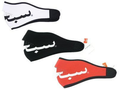 全新商品 Supreme 17AW Arabic Neoprene Face Mask 騎士 口罩 面罩 黑色 紅色
