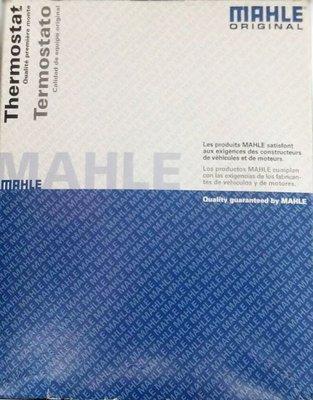 可自取 938嚴選 德國MAHLE F10 F18 535 N55 103度 節溫器 總成 水龜 59861