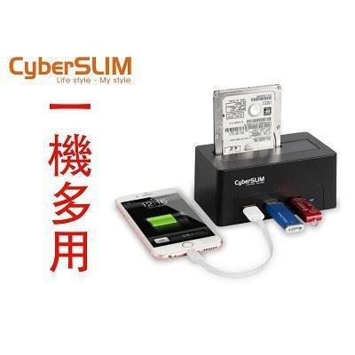 「ㄚ秒市集」CyberSLIM S1-U3H 6G 2.5吋/3.5吋 外接硬碟座 帶USB3.0 HUB