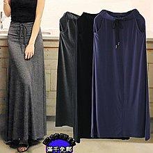 日韓服飾=  高腰莫代爾大擺裙及踝半身裙女夏薄款黑色A字打底裙顯瘦半身長裙  =洋裝連身裙吊帶裙百褶裙長裙短裙A字裙