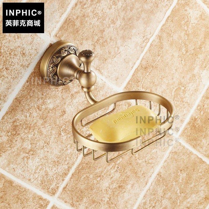 INPHIC-全銅仿古肥皂盒香皂架 歐式肥皂網肥皂盒 衛浴五金壁掛擺飾加厚豪華_S1360C