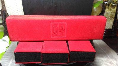 大紅色絨布~長型禮盒(項鍊/念珠)~珠寶盒~可洽數量