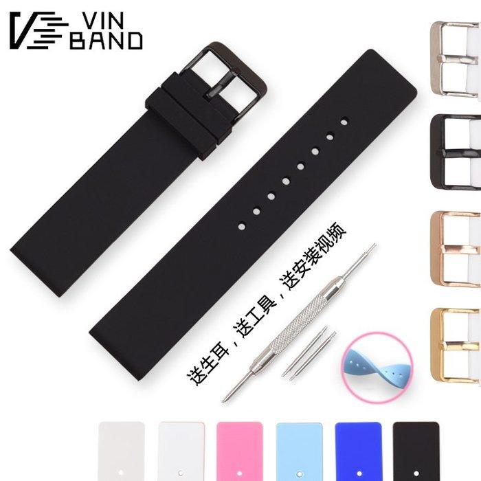 ~全新熱銷~柔軟彩色硅膠表帶  男女手表配件黑色18mm20mm22mm橡膠錶帶 錶鏈 原廠同款型 手錶替換帶 手錶配件