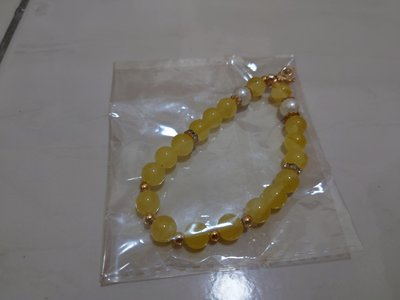 黃瑪瑙手環