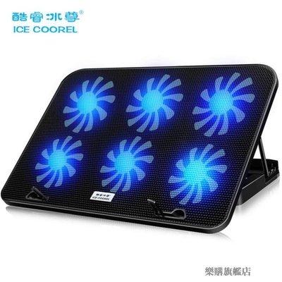 【免運】酷炫筆電散熱器14吋15.6支架手提電腦排風扇 【愛購時尚館】