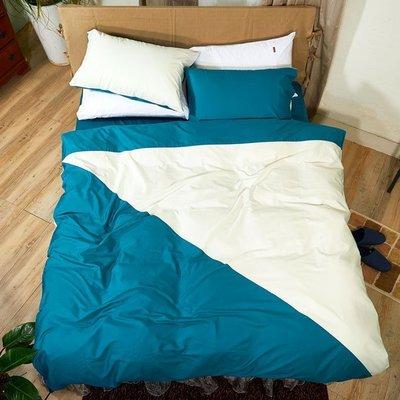 《60支紗》雙人床包/被套/枕套/4件式【步行】三角迷蹤 100%精梳棉-麗塔寢飾-
