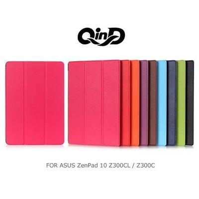 *phone寶*QIND 勤大 ASUS ZenPad 10 Z300CL/Z300C 三折可立側翻皮套
