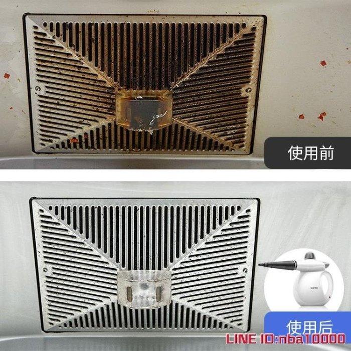 【免運】蒸汽清洗機蘇泊爾蒸汽清潔機家用物理高溫消 【極有家創意生活館】