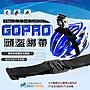 台南寶弘】 戶外型 GOPRO  HERO 3+ 4 5 6 S...