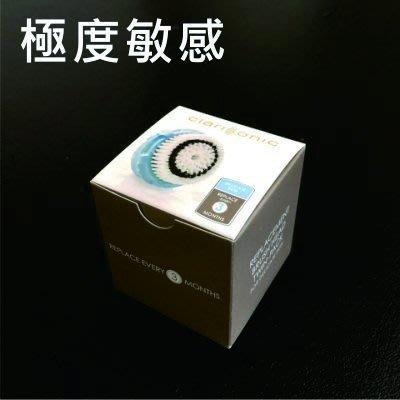科萊麗Clarisonic音波淨膚儀極度敏感專用刷頭2顆裝/洗臉機MIA、MIA2、AIRA、PLUS