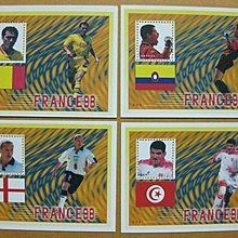 大陸郵票紀念張---1998年法國世界杯足球賽---G組--- 4 張---整套郵票紀念張 張號419